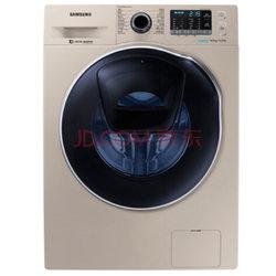 三星(SAMSUNG)9公斤洗烘一体滚筒洗衣机 中途添衣 除味杀菌 泡泡洗WD90K5410OG/SC(XQG90-90K5410OG)(金)