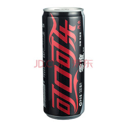 Coca Cola 可口可乐 零度可乐 330ml*24罐 *2件    79.68元(2件8折)