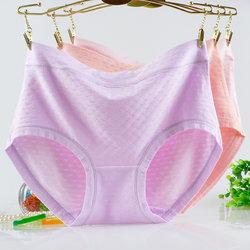 完美霞 3条装棉质女士内裤