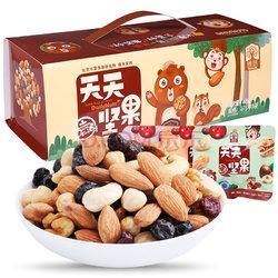 臻味天天坚果 每日坚果炒货礼盒 森林三宝(27g*15袋)405g/盒