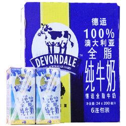 德运全脂纯牛奶200ml*24箱装