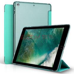 套装版!Apple iPad 平板电脑 9.7 英寸(128G WLAN版 深空灰色)及iPad保护壳/薄荷绿