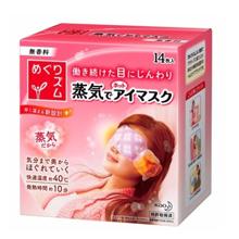 KAO花王 蒸汽眼罩 14片 无香型