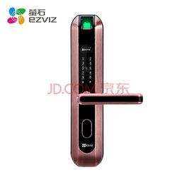 萤石 EZVIZ DL2S 互联网指纹锁家用防盗门锁 标准锁体铁门左开 电子锁密码锁大门防盗锁    1599元(需用券)