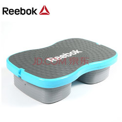 锐步(Reebok)进口踏板运动健身房健美跳操韵律空气踏板RAP-40185NBL 天空蓝
