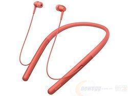 索尼Hi-Res无线立体声耳机WI-H700 暮光红