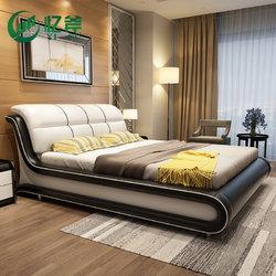 忆斧至家 时尚现代简约真皮床 标准款 1.8*2m+天然椰棕床垫 1.8*2m+床头柜 48*43*49cm*2个    2328元包邮(下单立减)