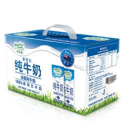 新西兰进口Meadowfresh纽麦福全脂纯牛奶250ml*12