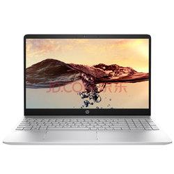 惠普(HP)畅游人Pavilion 15-ck003TX 15.6英寸笔记本电脑(i5-8250U 4G 500G MX150 2G独显 IPS FHD)银色