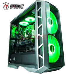 新品发售:RAYTINE 雷霆世纪 Greenlight 939 台式组装电脑主机(i7-8700K、ROG Z370、GTX1080Ti、256GB)13999元包邮(需100元定金)