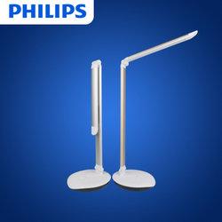 飞利浦led台灯触控调光好护眼视力创意工作学习阅读床头灯具酷恒  太空银