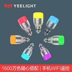 生态链(Yeelight)智能彩光灯泡9W(1600万色色温亮度可调)团购价格-国美团购
