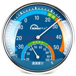 明高室内温湿度计TH101B/温度计/湿度计/温湿度区间色彩明显12.63元