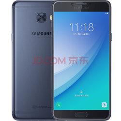 三星 Galaxy C7 Pro(C7010)4GB+64GB 苍海蓝 移动联通电信4G手机 双卡双待1849元