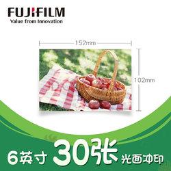 12点开始:富士(FUJIFILM)照片冲印 洗照片印照片 6英寸光面 30张套餐(请下单后上传照片)9.9元