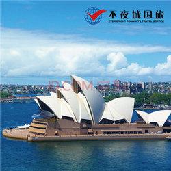 【澳洲航空】上海往返悉尼含税机票【已结束】