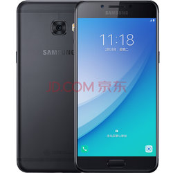 历史新低: SAMSUNG 三星 Galaxy C5 Pro(C5010) 全网通手机    1499元包邮(用券)