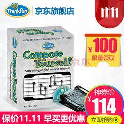 Thinkfun compose yourself 作曲大师 音乐玩具    114元包邮(214-100)赠收纳袋【已结束】