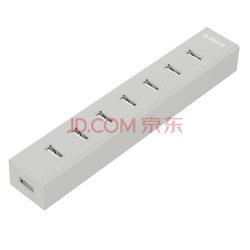 奥睿科(ORICO)H7013-U2-10 7口USB扩展 HUB集线器 分线器 苹果笔记本/平板电脑专用 1米 灰色