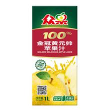 众果100%纯果汁金冠黄元帅苹果汁礼品装1L×4盒箱装果汁饮料【已结束】
