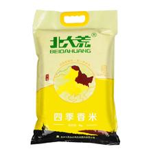 北大荒 东北大米 五常长粒四季香米 5kg/袋【已结束】