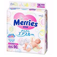 Merries 花王妙而舒婴儿纸尿裤新生儿NB90片(0-5kg适用) 贴身防漏透气有弹性