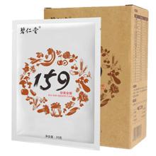 159 五谷杂粮 代餐粉
