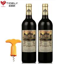 法国原瓶 波尔多 葡萄酒2瓶