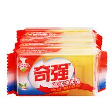 奇强 净柔洗衣皂 透明皂 肥皂 100克*5块