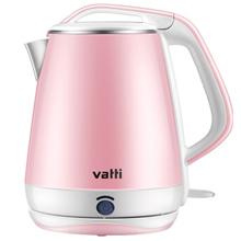 华帝(VATTI) 不锈钢电水壶