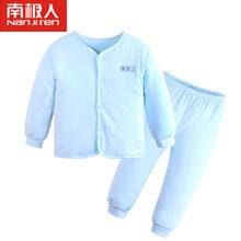 Nan ji ren 南极人 儿童保暖内衣套装【已结束】