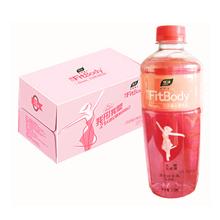 中粮悦活 塑纤FitBody 巴西莓水果饮料 500ml*15整箱装 梅子味饮品