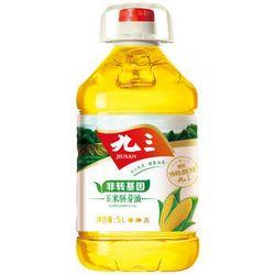九三 非转基因 压榨玉米胚芽油 5L