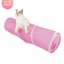 【活动价】田田猫 螺旋猫隧道猫玩具