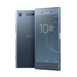 双12特价: SONY 索尼 Xperia XZ1 4GB+64GB版 智能手机