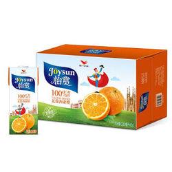 统一 怡赏 100%橙汁 200ml*24盒