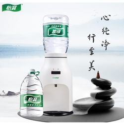 怡宝 纯净水 4.5L*4桶*2箱+配套饮水机 1台