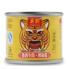 英潮 鲁西牛肉 鲜椒酱 小罐便携装 50g