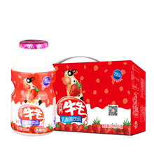 【特价】宜养发酵型乳酸菌饮品 牛牛草莓味100ml*24瓶