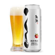 【近期好价】熊猫王啤酒 8度纯生 听罐装 500ml*12听整箱装