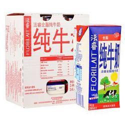 Florilait 法睿 全脂纯牛奶 200ml*12盒