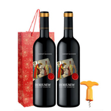 【需用券】 澳大利亚原酒进口红酒2瓶