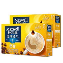 Maxwell House 麦斯威尔 速溶咖啡 奶香味 30条 390g*2件 *2件
