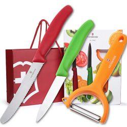 VICTORINOX 维氏 瑞士军刀厨刀系列 居家商务礼盒