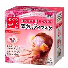 KAO花王蒸汽眼罩14片玫瑰香型 放松眼部舒缓神经