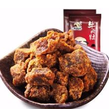 【新人专享】 飘零大叔牛肉粒100g 香辣味
