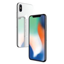 【限时购】 Apple苹果iPhone X  64GB 银色 移动联通电信4G手机