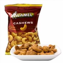 【新人专享】CAMEL骆驼烤咸腰果40g*2 精心烘焙香醇滋味