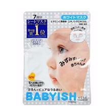 【新人专享】 KOSE高丝婴儿肌VC美白保湿面膜7片装
