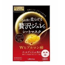【需用券】Utena佑天兰黄金果冻玻尿酸补水保湿面膜红色 3片/盒
